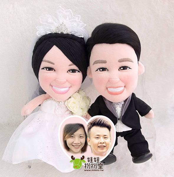 阿傑+美美- 婚禮公仔娃娃