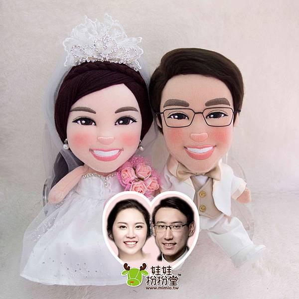 Chun+Pau 婚禮公仔