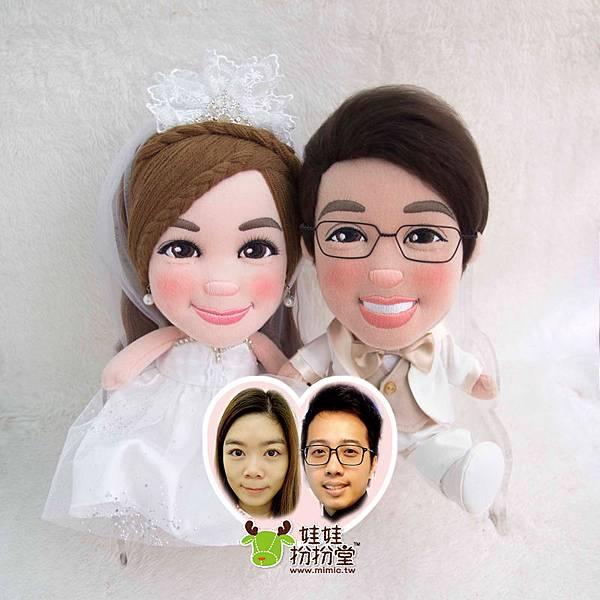 RonKwanAld+FingyanWing 婚禮公仔