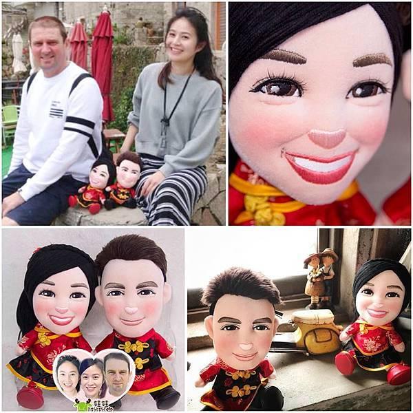 Paul+Yumi 婚禮公仔