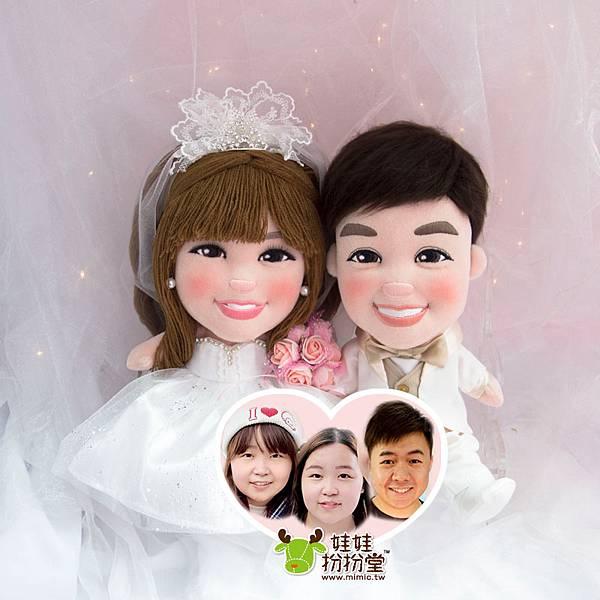PP+QQ 婚禮小物