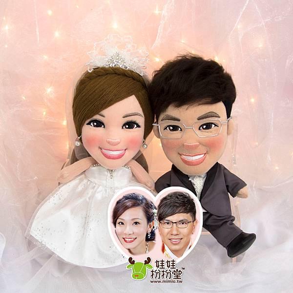 William+Michelle 婚禮娃娃