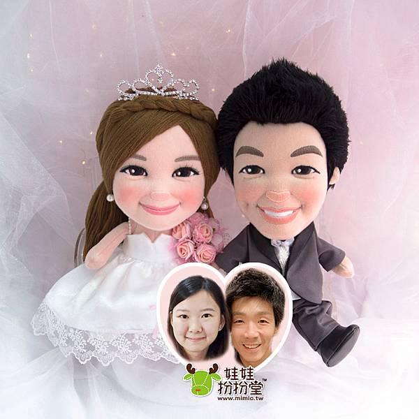 Chris+Cathy 結婚娃娃