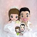Ming+Emma Q版漫畫結婚娃娃