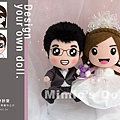 小A+小R Q版漫畫婚禮娃娃