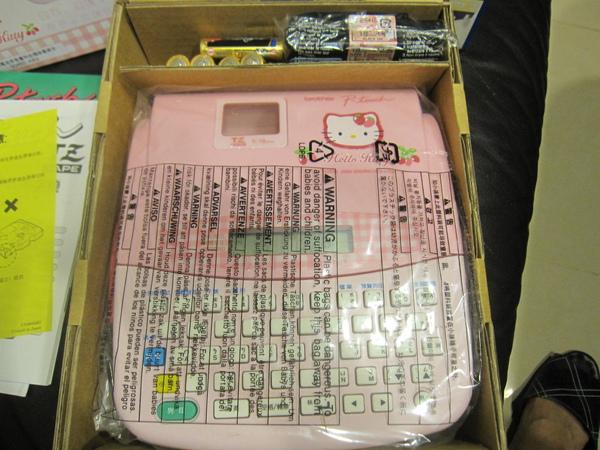 20090913買物 012.jpg
