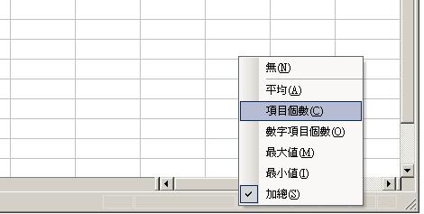 %E9%A0%85%E7%9B%AE%E5%80%8B%E6%95%B8.jpg