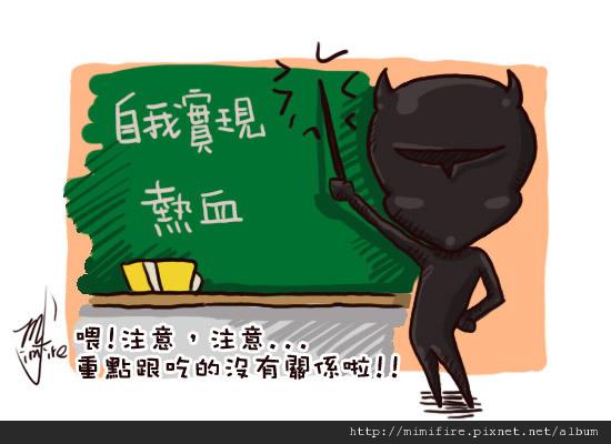 小學堂作業7-04.jpg