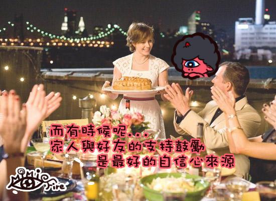 美味關係電影7.jpg