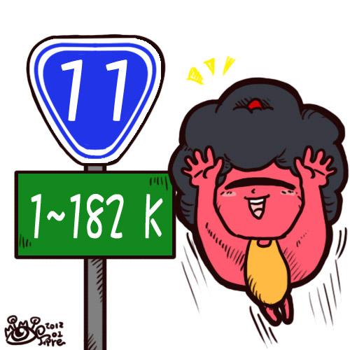 壹零壹新春旅2.JPG
