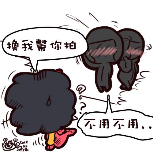 壹零壹新春旅8.jpg