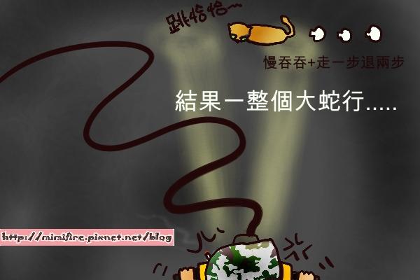 小學堂作業1-4.jpg