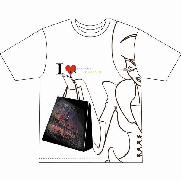 台北購物節t恤比賽-白雪公主的戰利品.jpg