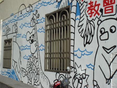2007/12/02 幫教會彩繪牆壁 Part II