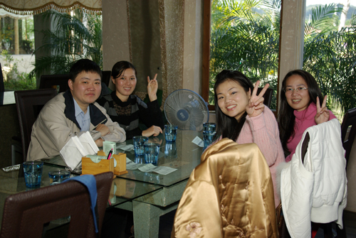 2008/1/19 資三1年度同學會(第12屆)