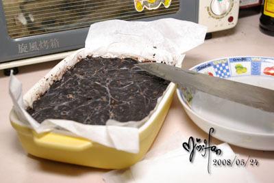 2008/05/24 自製貴貴卡那修巧克力