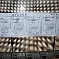 2008/6/6~6/8 去日本東京出小差