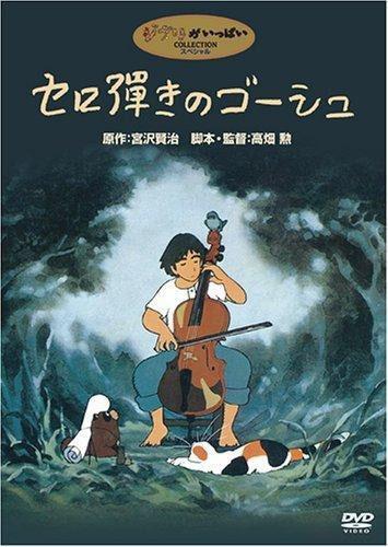 大提琴手高修.jpg