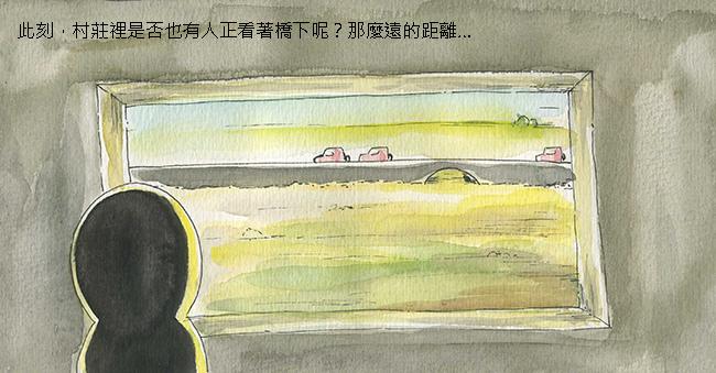 西藏路橋下