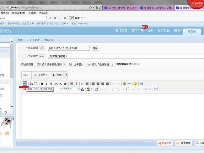 FBPlugin7.jpg