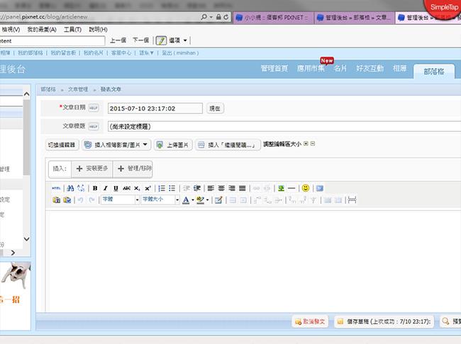 FBPlugin9.jpg