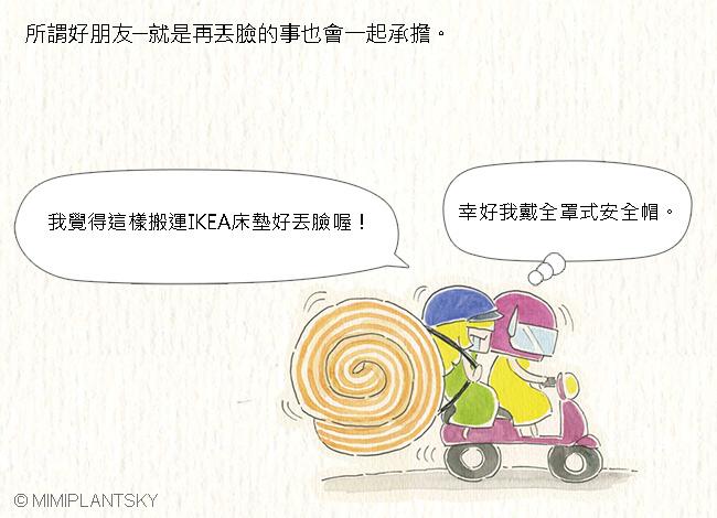 5_Chinese_650.jpg