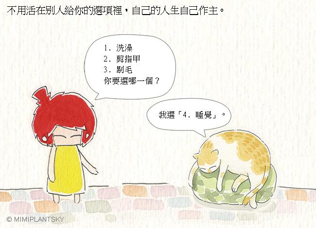 1_Chinese_650.jpg