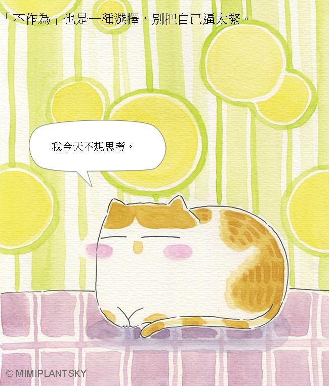 2_Chinese_650.jpg
