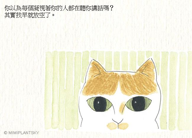 3_Chinese_650.jpg