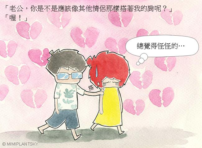 4_Chinese_650.jpg