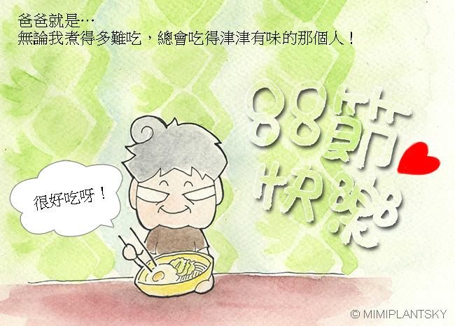 6_Chinese_650.jpg