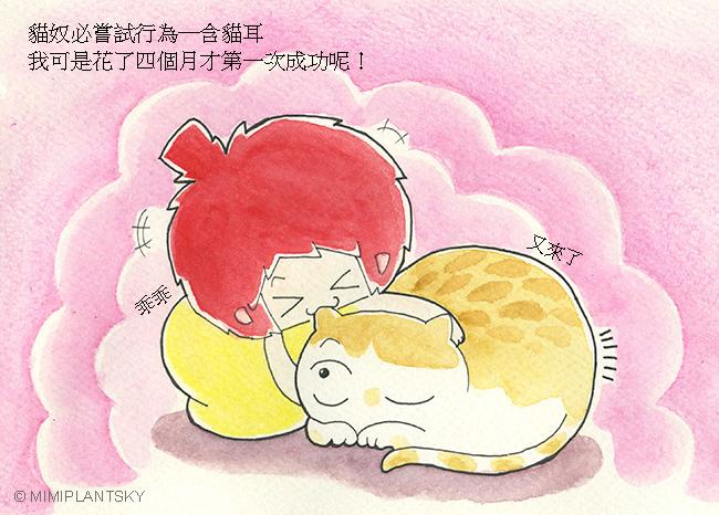 7_Chinese_650.jpg