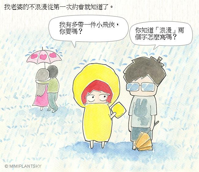 8_Chinese_650.jpg