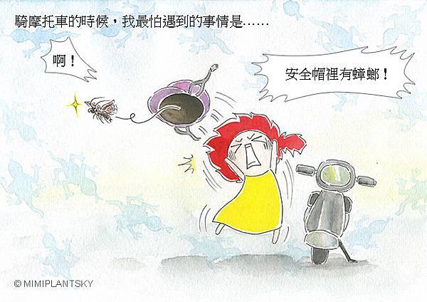 9_Chinese_650.jpg