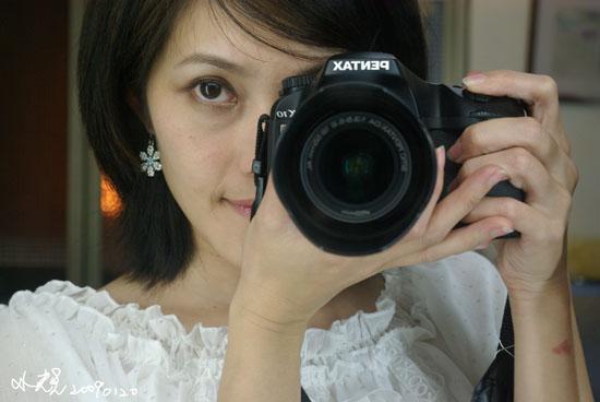 2009/01/20 小規
