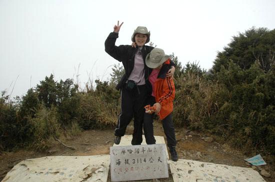 2009/3/28 南橫三星之庫哈諾辛山