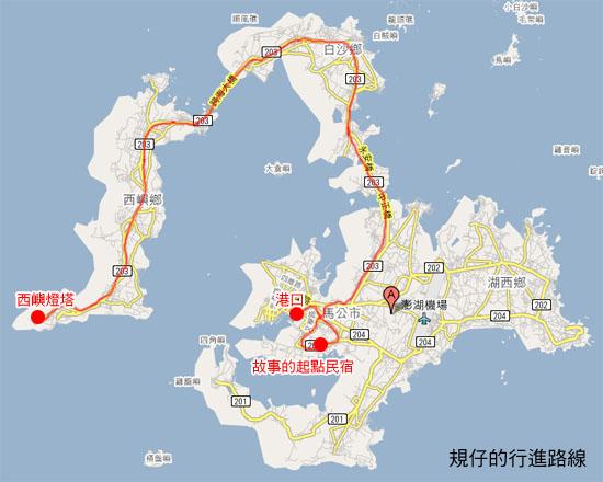 澎湖_2.jpg