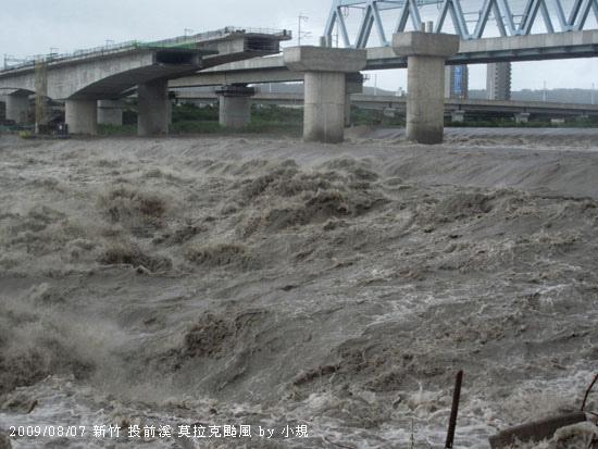2009/08/07 新竹,莫拉克颱風
