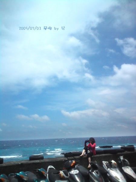 2009/7/2 蘭嶼台東四日遊第二天