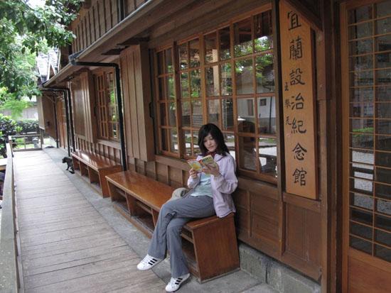 2009/8/18~2009/8/23 環島之旅