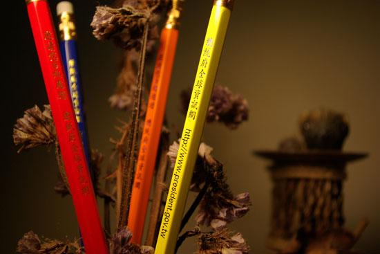 朋友送的鉛筆