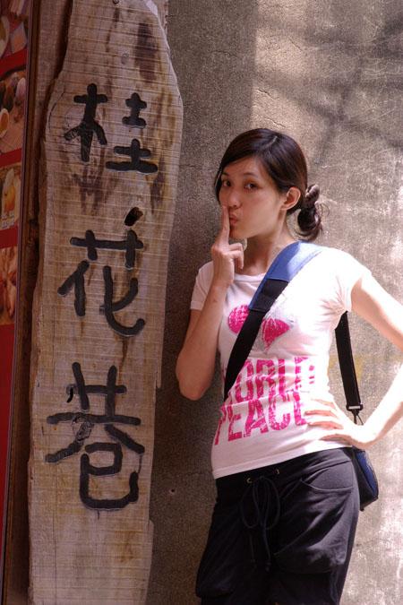 2010/05/01 南庄桐花之旅