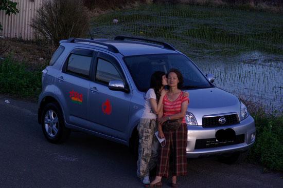 2010/08/07 小悍馬入手