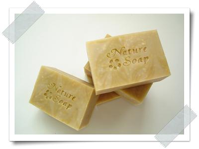 金盞木瓜母乳馬賽皂