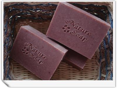野玫瑰果母乳皂