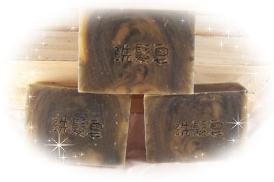 優雅炭母乳洗髮皂