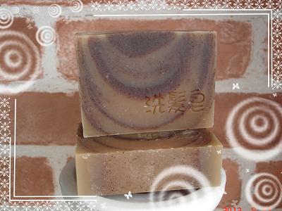漢方養髮母乳洗髮皂
