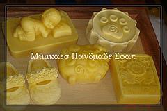陽光修護滋養母乳皂(Winne媽咪)