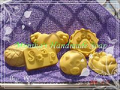 陽光修護滋養母乳皂(麗華媽咪)