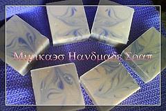 薰衣草母乳皂(芳玉媽咪)